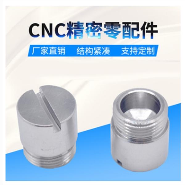 苏州cnc精密机械零件