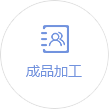 CNC精密龙8国际手机游戏官网厂